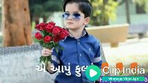 my smile my love 😘 - Clih India Whatsapp Video App S ' મને થઈ જ્યો પ્રેમ [ ClipIndia Whatsapp Video AppS - ShareChat