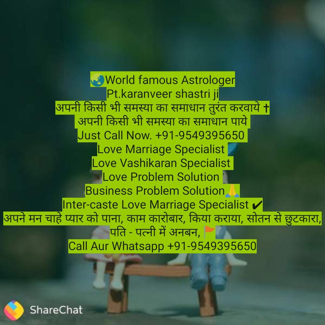 🎂 हैप्पी बर्थडे हर्षवर्धन कपूर - World famous Astrologer Pt . karanveer shastri ji अपनी किसी भी समस्या का समाधान तुरंत करवाये + अपनी किसी भी समस्या का समाधान पाये Just Call Now . + 91 - 9549395650 Love Marriage Specialist Love Vashikaran Specialist Love Problem Solution Business Problem Solution Inter - caste Love Marriage Specialist v अपने मन चाहे प्यार को पाना , काम कारोबार , किया कराया , सोतन से छुटकारा , हमनचाहे प्यार को पाना , कपनी में अनबन , 105650 Call Aur Whatsapp + 91 - 9549395650 ShareChat - ShareChat