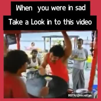 ചെറിയപെരുന്നാൾ - When you were in sad Take a look in to this video INSTA / @ mr . vattan When you were in sad Take a look in to this video INSTA / @ mr . vattan - ShareChat