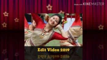 🥳 শুভেচ্ছা - Made with KINEMASTER ruters . ck Made with KINEMASTER Manash Jyoti Sonowal W9u92 7 . 0 2010M9   - ShareChat