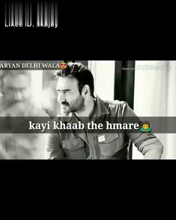darde dil💔💔💔 - ShareChat
