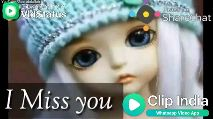 🌸🌸i miss you🌸🌸 - ShareChat