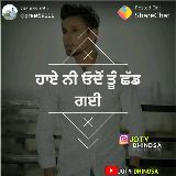 canada wali 🇨🇦 kambi full song - Posted On: @preet59111 ShareChat OJOTY DHINDSA JOTY - ShareChat
