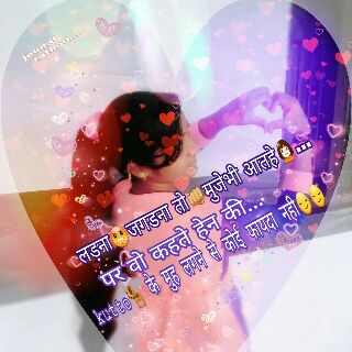 jeenal - Author on ShareChat: Funny, Romantic, Videos, Shayaris, Quotes