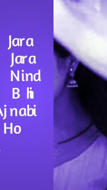 🎶রোমান্টিক গান - Dil kya kare Kaa . I . NO Video Out Tomorr - ShareChat