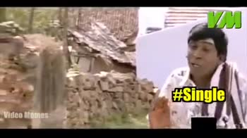 singls பரிதாபங்கள் 😅😂😂 - # Single # Committed Wideo Memes - ShareChat