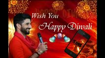 v j desai - Wish You Happy Diwali Wish You Happy Diwali - ShareChat