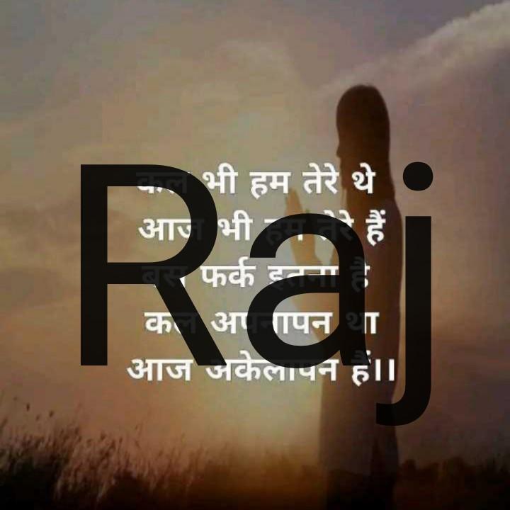 🏏टी-20: इंडिया Vs वेस्टइंडीज - Rai भी हम तेरे थे . आज भी हैं । फर्क टन क आपन था आज जकेलापन हैं । - ShareChat