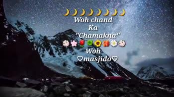 Jumma Mubarak - Woh Q Quran Ki M Tilaawat N D Woh Namaz subscribe now - ShareChat