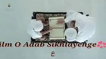 🕌रमजान Coming Soon - King Of Deent ( Tere Hai Ehsaan D King of Deeni Noor E Ramzan : تور رمضان - ShareChat