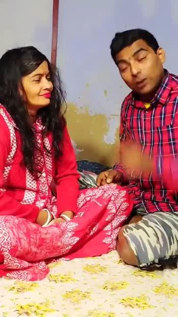 আমার ডায়লগ - ShareChat