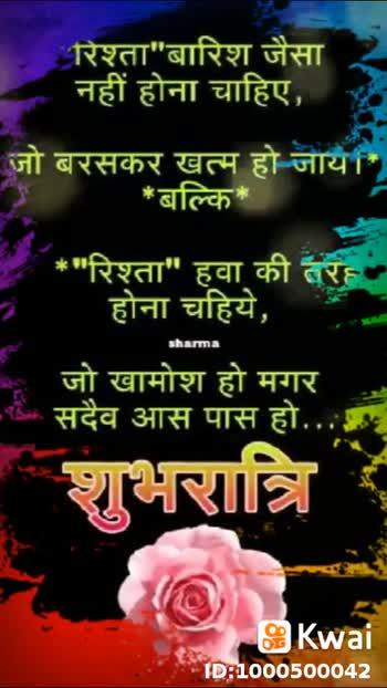 दोपहर शायरी - ShareChat