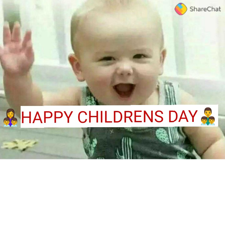 hapy happy - ShareChat HAPPY CHILDRENS DAY - ShareChat