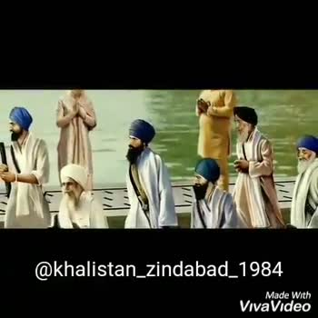 khalistan zindabad - @ khalistan _ zindabad _ 1984 Made With VivaVideo @ khalistan _ zindabad _ 1984 Made With VivaVideo - ShareChat