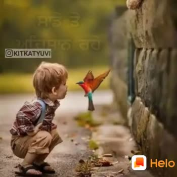 ❣️ ਦਿਲ ਦੀਆਂ ਗੱਲਾਂ - OKITKATYUVI : Share Shayris , Quotes , WhatsApp Status GET IT ON Google Play - ShareChat