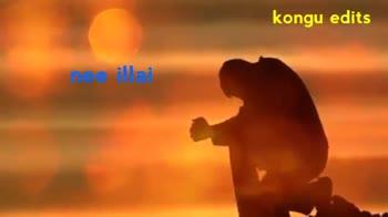 💕 காதல் ஸ்டேட்டஸ் - neethaney yeppothum enthan kangalill vaazhgindraai nee illai nilavillai nizhal koda thunaiyillai - ShareChat