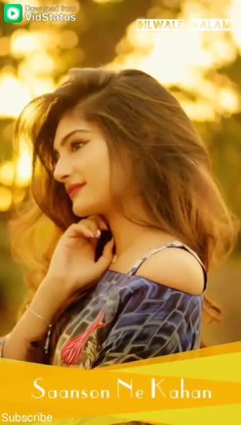 one side wala love - ShareChat