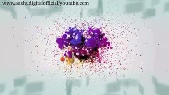 🎶 ગુજરાતી ગીતો - AD AAS : HU DIGITAL ICROCIA ! vs प्रेमतो अधूरो * रयो । www . aashudigitalt youtube . com AD AASHU DIGITAL KFFICIAL www . aashudigitalofficial / youtube . com - ShareChat