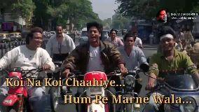 🎂 જન્મદિવસ - શાહરુખ ખાન - SRK VIDEO STATUS Download the app now Koi Na Koi Chaahiye . . . ! SUBSCRIBE SRK VIDEO STATUS Download the app now Shyaam - O - Saher O Mere Yaara . . . - ShareChat