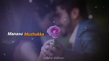 காதல் பாடல் - Kaanatha Kaanatha Kaa Ka subha videos subha videos subha videos subha videos - ShareChat