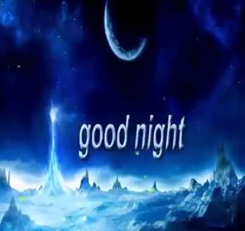 good night friends - Good Night Good Night Friends - ShareChat