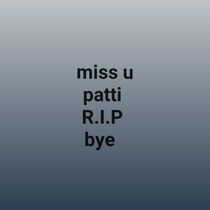 rip😢😢😢😢😢🙏🏻 - miss u patti R . I . P bye - ShareChat