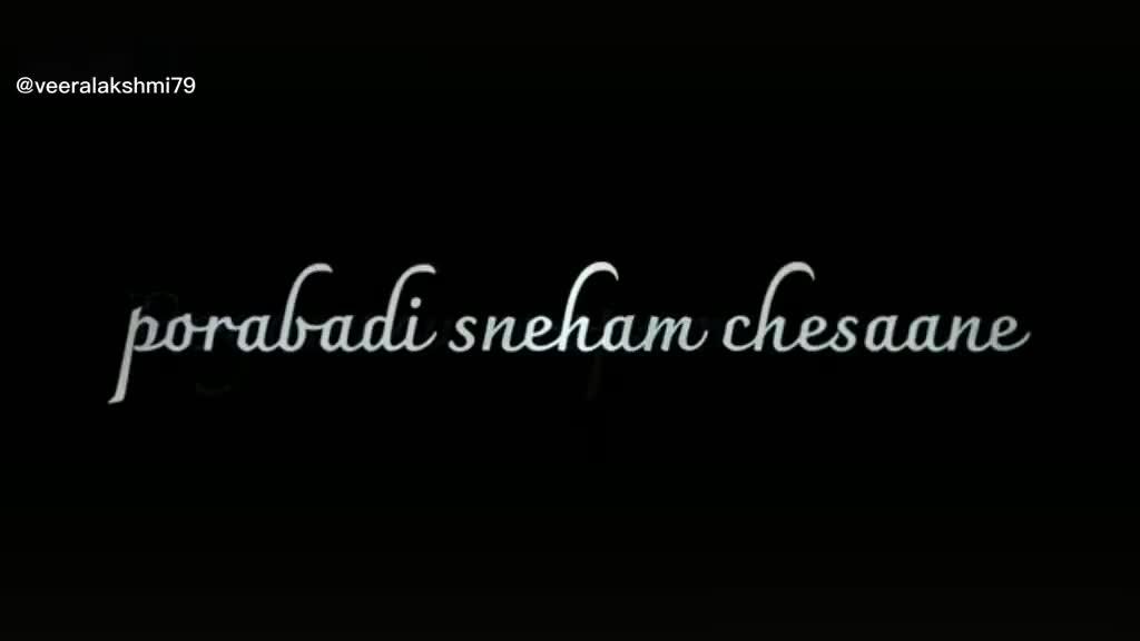 💔లవ్ బ్రేకప్ సాంగ్స్🎧 - ShareChat