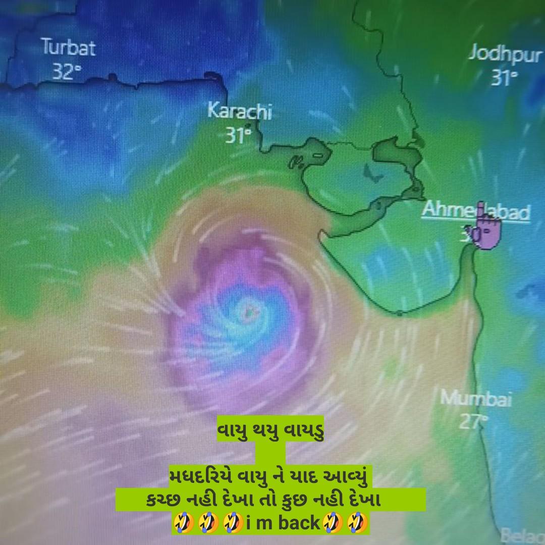 😥 વાવાઝોડાની અસર - Turbat 32 = Jodhpur 31 Karachi 31° Ahmelabad umba વાયુ થયુ વાયડુ મધદરિયે વાયુ ને યાદ આવ્યું કચ્છ નહી દેખા તો કુછ નહી દેખા _ - ) : ) : ) im back ) ) - ShareChat