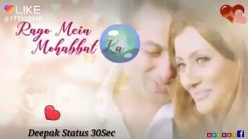 सावन आया झूम के - Kya Jaan Loge LIKE Deepak Status 30See - ShareChat
