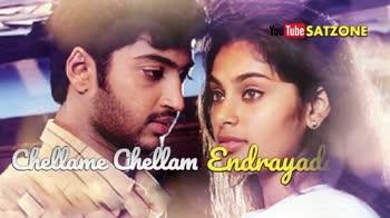 💔 காதல் தோல்வி - You Tube SATZONE Yathemadi Ennul Nindrai Kannadaaas You Tube SATZONE Tell Me Now Tell me now Tell me Tell me Tell Me - ShareChat