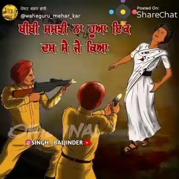 #khalistan  zindabaad - ShareChat