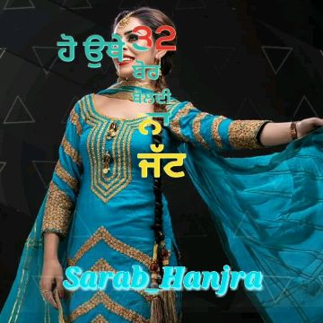 32 bore by jenny johal new song - ShareChat