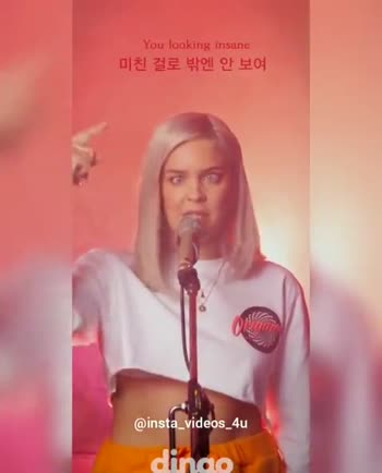favourite song - on ' t go look at me with that look in your 그런 눈으로 날 볼 생각 마 @ insta _ videos _ 4u Want me to spell it out for ya ? 내가 어떻게 쓰는 지 알려줄까 ? @ insta _ videos _ 4u hae 8 - ShareChat