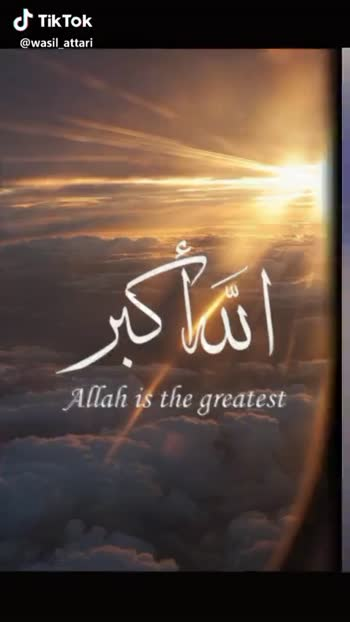 ☪️ ईद उल-फितर मुबारक - @ wasil _ attari الحمد لله Alhamdulillah Ya Allah ! Take care of the ones I love Aameen ! @ wasil _ attari - ShareChat