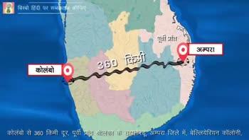 sri lanka blasts - मैं . . . अमपारा में काम रता है कागजात पील ही दे सकेगा ! You Tube youtube . com / Bisbo Hindi OSBO - ShareChat