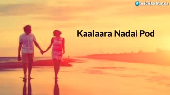 😍😍 - Musiclike Status Kaalam Theriyaamal Kadalai Naan Poda You O Musiclike Status Tube Musiclike Status Tulle STATUS it 99K O SHARE = + . . SUBSCRIBED Get notified about every new video - ShareChat