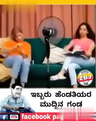 #comedy scenne - ShareChat