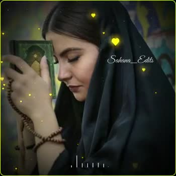 ☪ ரம்ஜான் நமாஸ் - Sahana _ Edits . Sahana _ Edits - ShareChat