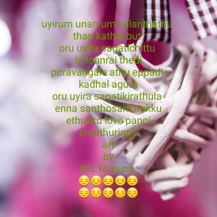 💔 காதல் தோல்வி - uyirum unarvum kalanth thi than kathe but oru uyiia vagatichittu in monnrai the poravangare athu eppadi kadhal agum oru uyira sagatikirathula enna santhosa . . . irukku ethul ku love panni em athuringa art by K . S . Yamuna - ShareChat