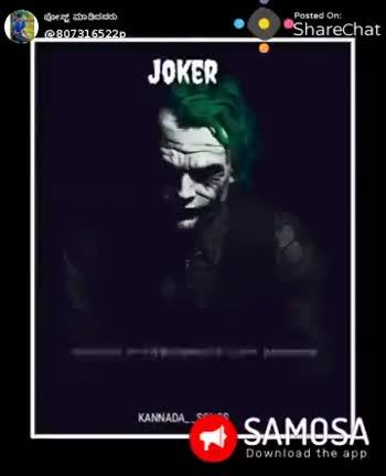 joker - ShareChat