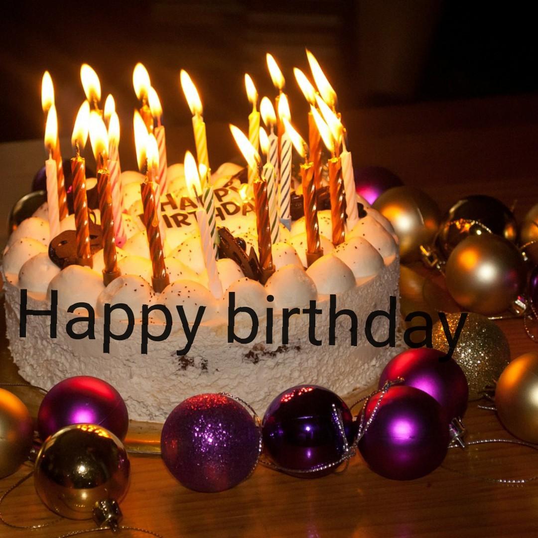 শুভ জন্মদিন - Happy birthday - ShareChat