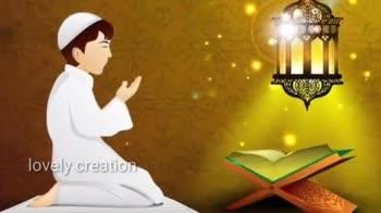 ರಂಜಾನ್  ಮುಬಾರಕ್ - lovely creation lovely creation - ShareChat
