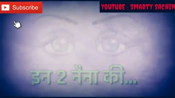 मेरो गाम - YOUTUBE SMARTESHIN मर्ने ४ मी . . उर . . . YOUTUBE : SMARTY SACHIN तेरी आँखये दुनाली . - ShareChat