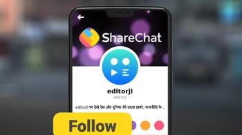 📰 अमित शाह - ShareChat