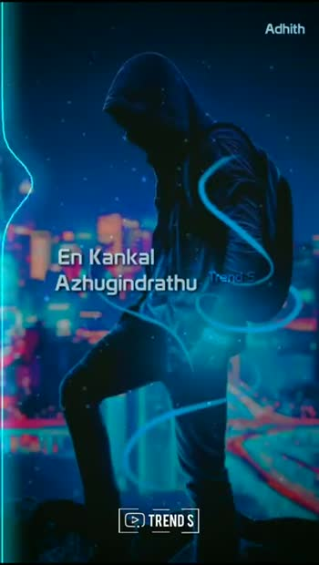 tamil love💝 - ShareChat