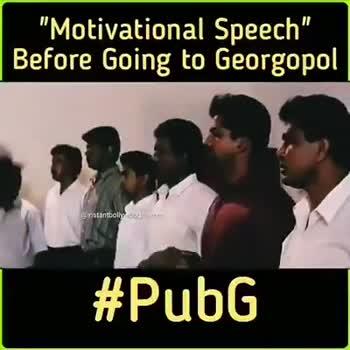 #Pubg Game - Pubg Game - Amit - ShareChat