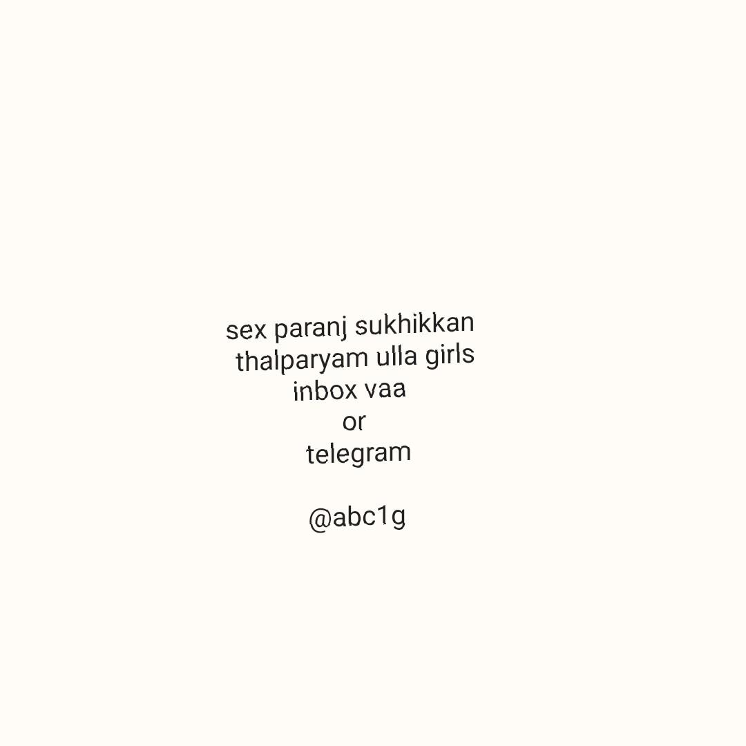 #18 - paranj sukhikkan thalparyam ulla girls inbox vaa or telegram @ abc1g - ShareChat