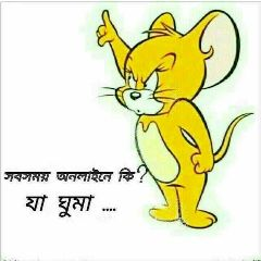 akramul(HD)? - Author on ShareChat: Funny, Romantic, Videos, Shayaris, Quotes