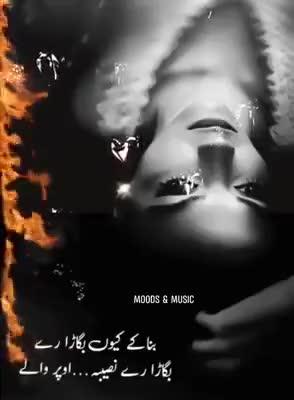 moods_&_music🎻🎵🎶 - ShareChat