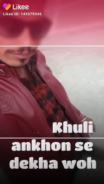 📸 मेरा पहला कैमरा वीडियो - ShareChat